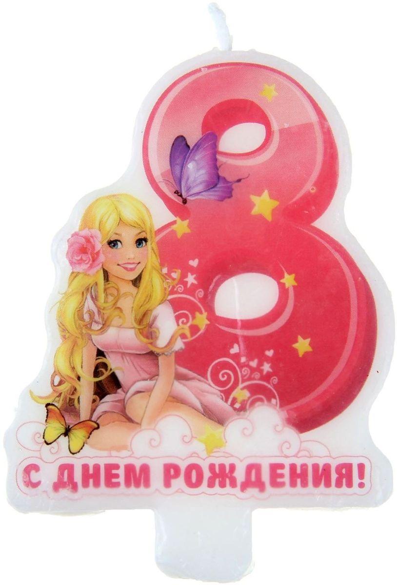 Поздравление сентября, девочке 8 лет поздравления картинки