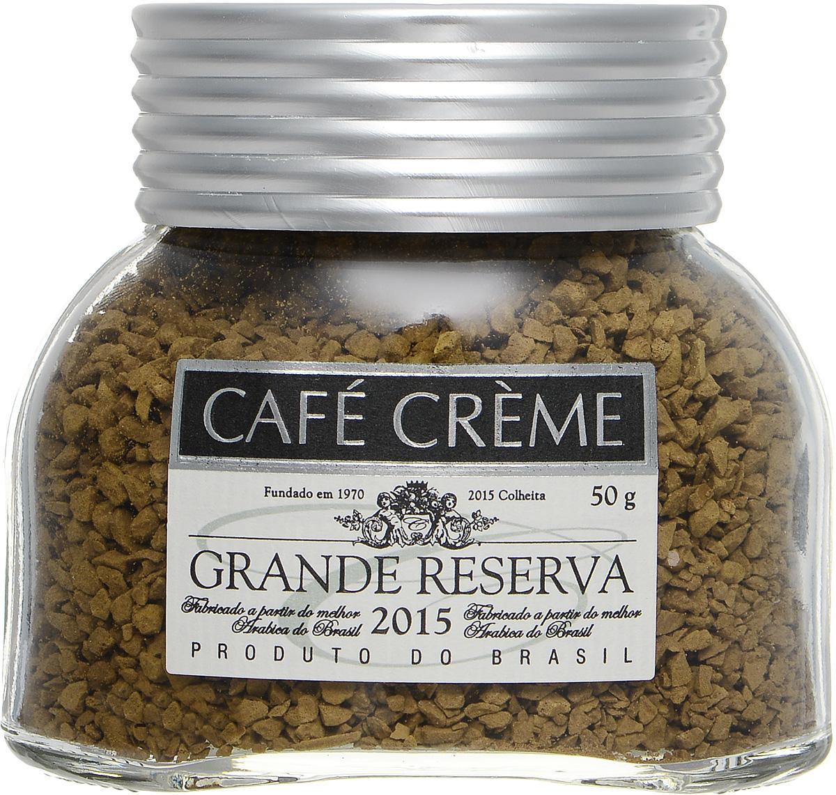 Cafe Creme Grande Reserva кофе растворимый, 50 г