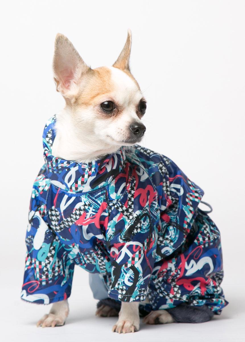 Комбинезон для собак Yoriki  Маскарад , для мальчика. Размер XXL - Одежда, обувь, украшения