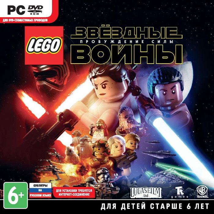 LEGO Звездные войны: Пробуждение Силы что нужно чтобы увиличить лошадиные силы в стрит рей серах