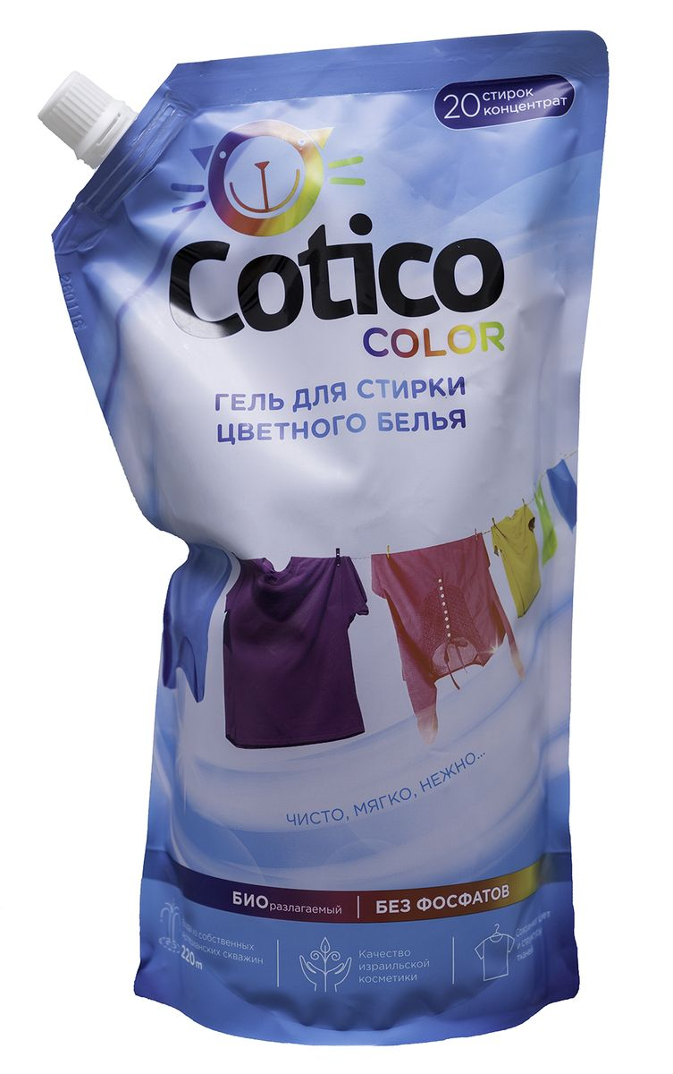 Гель для стирки цветного и линяющего белья Cotico, 1 л. 304603Z-0307Гель Cotico - специализированное современное средство с пониженным пенообразованием для ручной и машинной стирки. Подходит для цветного и линяющего белья, яркоокрашенных изделий из хлопка, льна, искусственных, синтетических и смесевых тканей. При постоянном использовании средства вещи надолго сохраняют первоначальную яркость и насыщенность цвета и эффективно очищаются от пятен пищи, пота, кремов и декоративной косметики.Преимущества:- Концентрат на 20 стирок.- Система ферментативного удаления пятен.- Предотвращает окрашивание тканей.- Сохраняет структуру тканей.- На 97% биоразлагаемое средство. - Не содержит фосфатов.- Вода в составе геля добыта из собственных артезианских скважин глубиной 220 м. Товар сертифицирован.