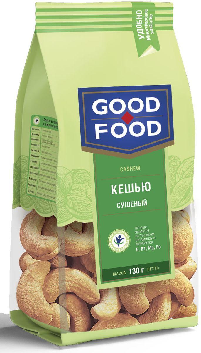 Good Food кешьюсушеный,130г4620000671398В составе ореха кешью содержатся витамины А, С, В1, В2, а также необходимые для организма микроэлементы: кальций, железо, фосфор, магний, цинк, никотиновая кислота, ненасыщенные жирные кислоты омега-3, омега-6. К тому же, орехи с нежным маслянистым вкусом богаты углеводами и белком.