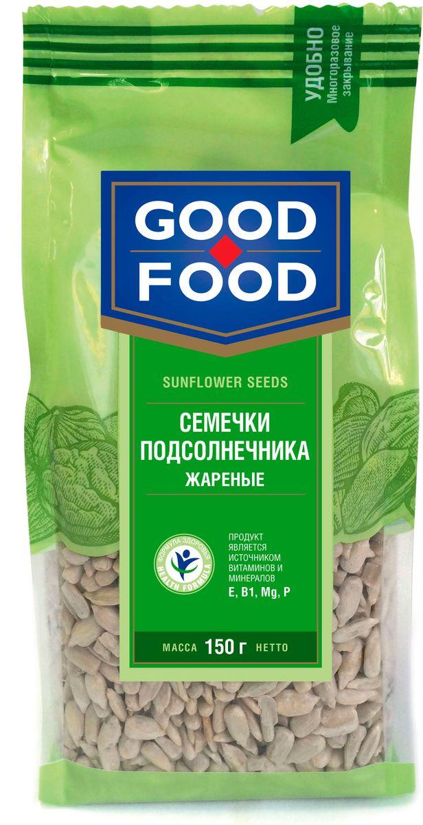 Good Foodсемечкиподсолнечникажареные,150г4620000671466Семечки подсолнечника Good Food содержат большое количество витамина А, Е, Д, витамины группы В, магний, цинк, насыщенные жирные кислоты. Регулярное употребление семечек не только приносит удовольствие, но и очень благоприятно влияет на здоровье человека.