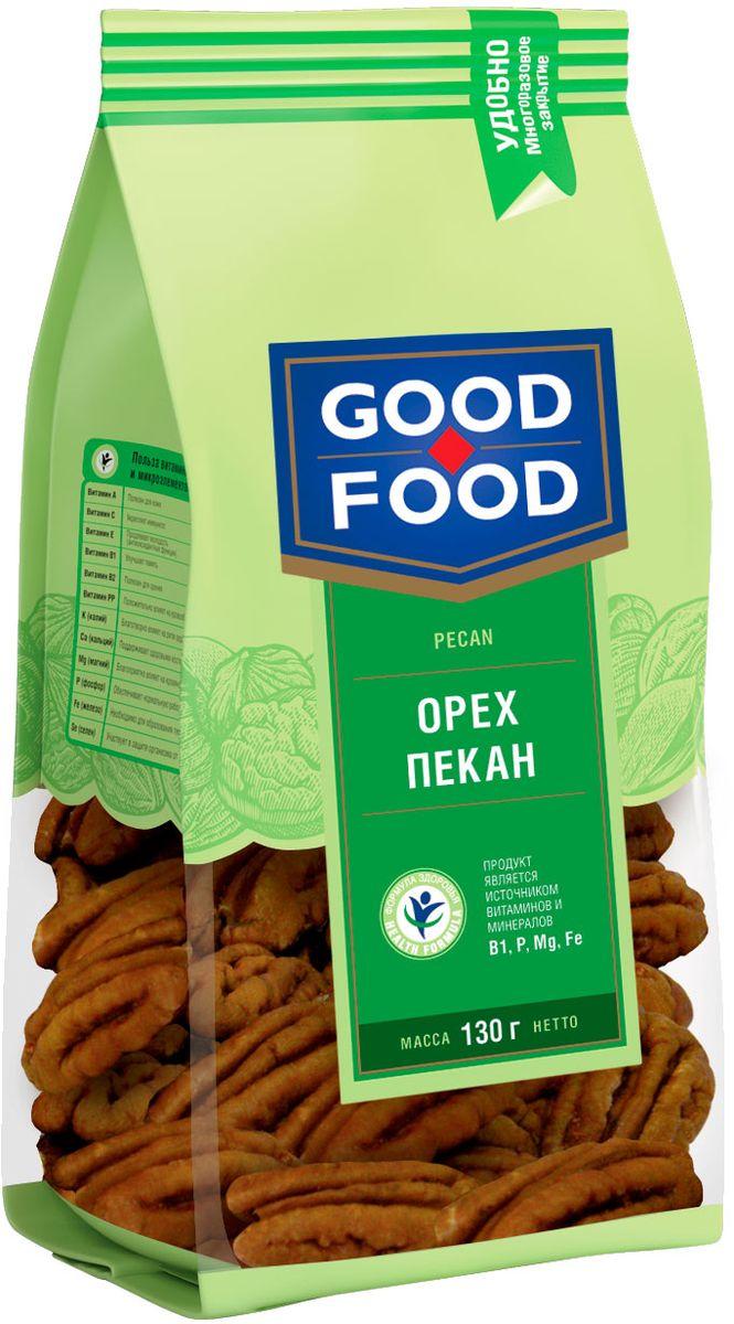 Good Food пекансушеный,130г0120710Нежные, отличающиеся сливочным вкусом и маслянистой текстурой, орешки пекан содержат много витаминов, минеральных веществ и натуральных антиоксидантов. Пекан содержит витамины А, Е и группы В – в частности, фолиевую кислоту; в нем также много кальция и магния, фосфора, цинка и калия. А ненасыщенные жирные кислоты (моно- и поли-) делают этот экзотический орешек идеальным продуктом питания для сердечников.