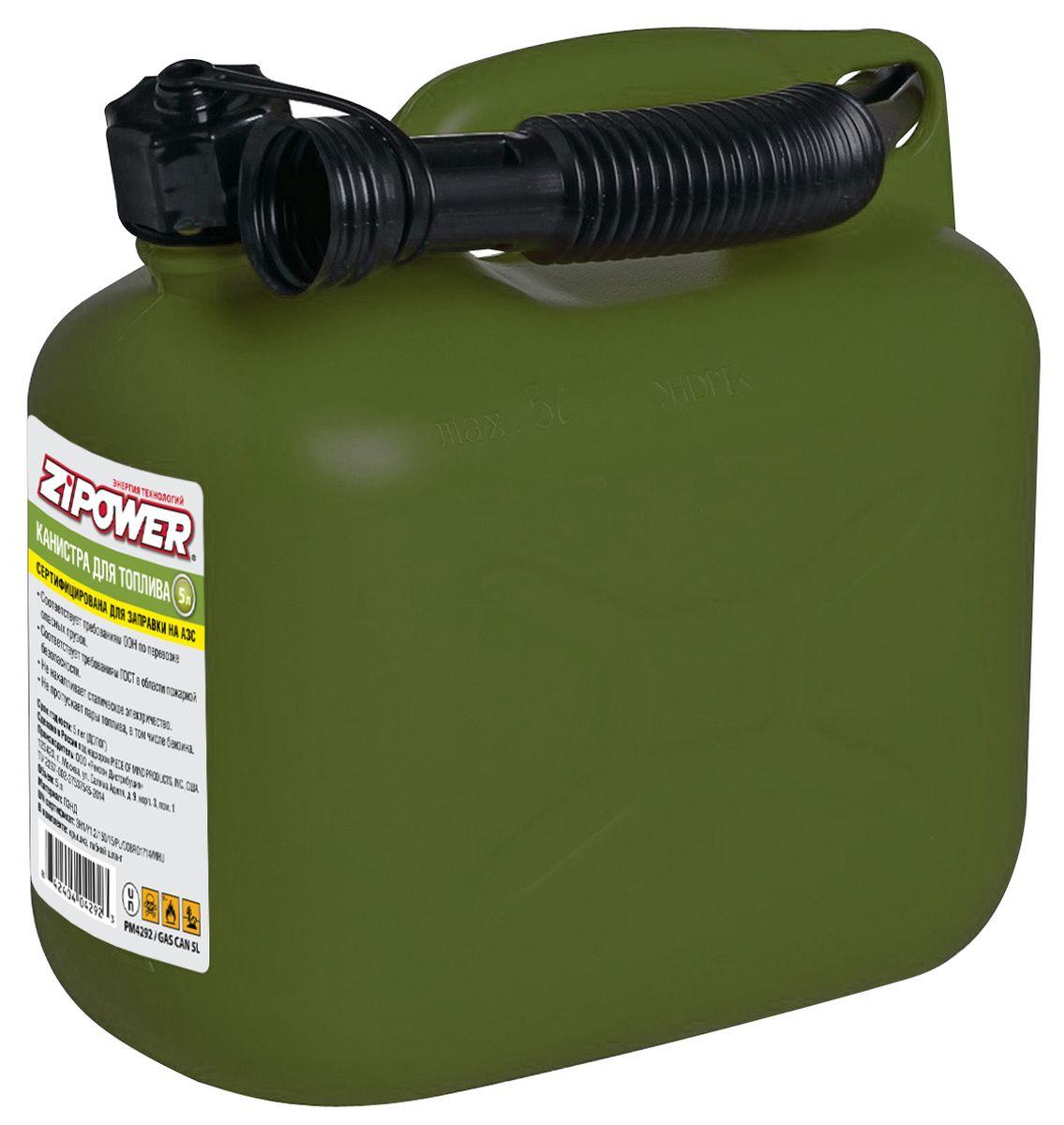 Канистра для топлива Zipower, цвет: оливковый, 5 лGC204/30Канистры предназначены для хранения горюче-смазочных материалов. Канистры изготовлены из первичного сырья ПЭНД и не накапливают статический заряд. Товар имеет европейский сертификат соответствия 3H1/Y1.2/150/15/PL/COBR01714/MHU, который позволяет производить заливку бензина в канистру и контактировать с металлическим пистолетом на АЗС.Все канистры укомплектовываются крышкой и гибким шлангом.