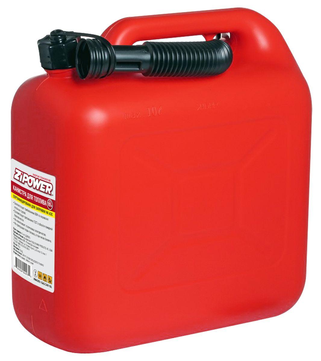 Канистра для топлива Zipower, цвет: красный, 10 лC0042416Канистры предназначены для хранения горюче-смазочных материалов. Канистры изготовлены из первичного сырья ПЭНД и не накапливают статический заряд. Товар имеет европейский сертификат соответствия 3H1/Y1.2/150/15/PL/COBR01714/MHU, который позволяет производить заливку бензина в канистру и контактировать с металлическим пистолетом на АЗС.Все канистры укомплектовываются крышкой и гибким шлангом.