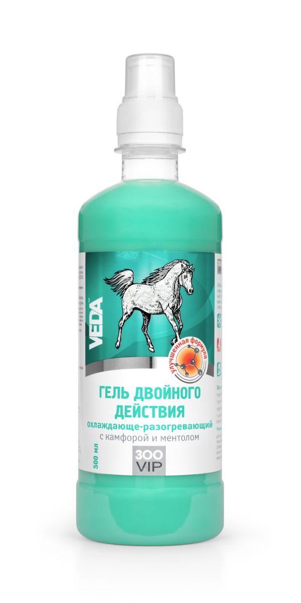 Гель двойного действия VEDA ЗооVip для лошадей, охлаждающе-разогревающий, с камфорой и ментолом, 500 мл0120710Гель для лошадей VEDA ЗооVip обладает уникальным двойным действием за счёт чередования процессов релаксации и тонизирования, которые активизируются специализированными природными комплексами:- охлаждающий комплекс эфирного масла эвкалипта и ментола оказывает успокаивающее действие, снимает перенапряжение и отёчность,- разогревающий комплекс жгучего перца и камфоры активизирует микроциркуляцию, оказывает дренажный эффект, устраняя застойные явления,- фитокомплекс и эфирные масла облегчают негативные ощущения при закрытых микротравмах, стимулируя обменные процессы в тканях.Состав: вода очищенная; натуральный ментол; глицерин; камфора; флокаре ЕТ58; фитокомплекс: побегов багульника болотного, корней окопника, листьев березы, плодов красного перца, прополиса; гвоздики масло эфирное; эвкалипта масло эфирное; эфир ванилина; консервант; ПЭГ-40 гидрогенизированное касторовое масло; красители пищевые.Товар сертифицирован.