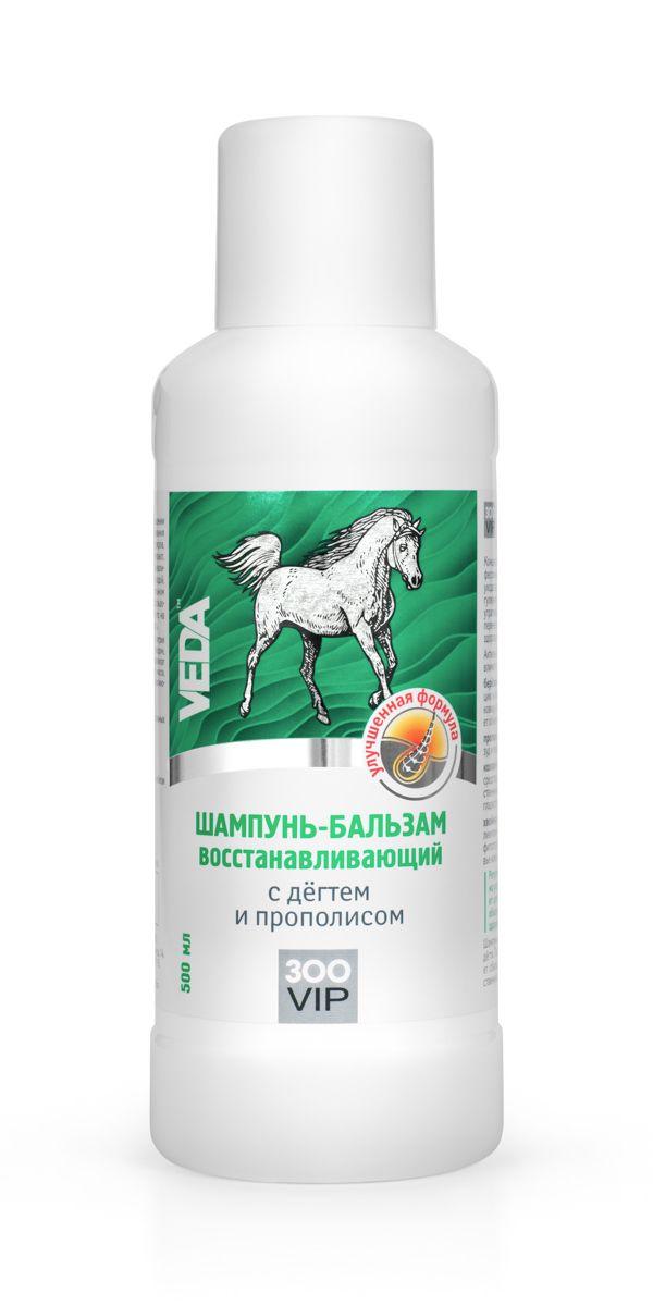 Шампунь-бальзам для лошадей VEDA, восстанавливающий, с дегтем и прополисом, 500 мл4605543004438Концентрированный шампунь-бальзам восстанавливающий VEDA предназначен для регулярного ухода за кожно-волосяным покровом лошади, утратившим здоровый внешний вид вследствие перенесенных заболеваний, нарушений роста и здоровья волос. Обладает универсальным оздоровительным, дезинфицирующим, ранозаживляющим действием, стимулирующим рост и обновление волосяного покрова (за счет березового дегтя). В состав входят такие компоненты, как прополис, коллаген и кератин, а также хвойная хлорофилло-каротиновая паста, которые благотворно влияют на состояние волос. Шампунь увлажняет и защищает природную оболочку волосяного стержня. Устраняет запах животного, не вызывает аллергических реакций, обладает физиологически комфортным уровнем рН. Шампунь легко смывается, не оставляя запаха дегтя. Подходит для частого применения.Товар сертифицирован.