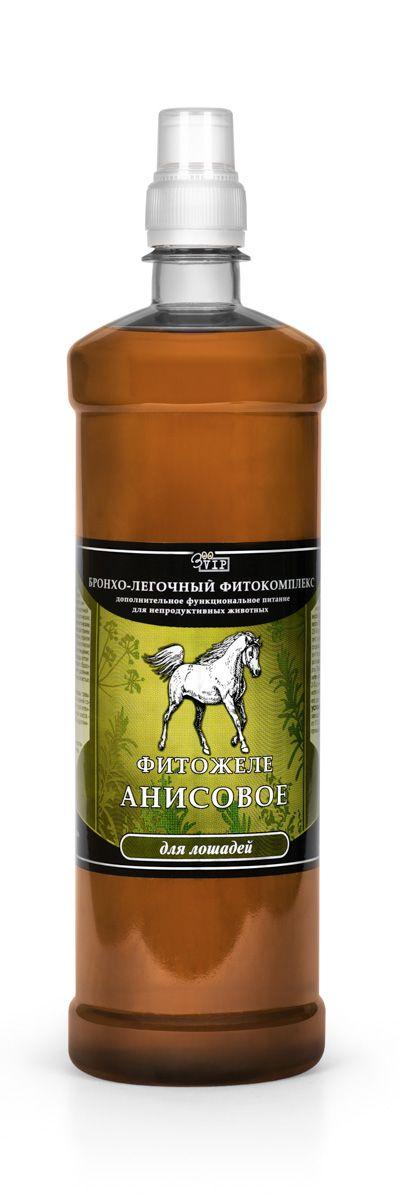 Фитожеле для лошадей VEDA ЗооVIP. Анисовое, бронхо-легочный фитокомплекс, 1000 мл4607045060165Фитожеле VEDA ЗооVIP. Анисовое предназначено для восполнения дефицита рациона кормления лошадей дефицитными микронутриентами растительного происхождения. Включение желе в рацион питания способствует снижению риска респираторных заболеваний различной этиологии – простудных, хронических, аллергических. Растительные компоненты обладают бронхолитическим, успокаивающим, легким спазмолитическим действием, облегчают и смягчают дыхание при жестком упорном кашле. Эфирные масла в комплексе с биологически активными веществами растений способствуют очищению, санации бронхо-легочных путей. Полисахариды алтея и девясила, гликозиды солодки нормализуют образование и отхождение мокроты, оптимизируют удаление токсинов и аллергенов, улучшают состояние слизистых.Состав: водный настой растений - травы чабреца, травы душицы, травы фиалки трёхцветной, цветов календулы, корней солодки, корней алтея, корней девясила; пропиленгликоль; пектин, бензоат натрия, эфирные масла - аниса, пихты, эвкалипта, мяты; ПЭГ 40 гидрогенизированное касторовое масло.Энергетическая ценность в 100 г: 60 ккал.Товар сертифицирован.