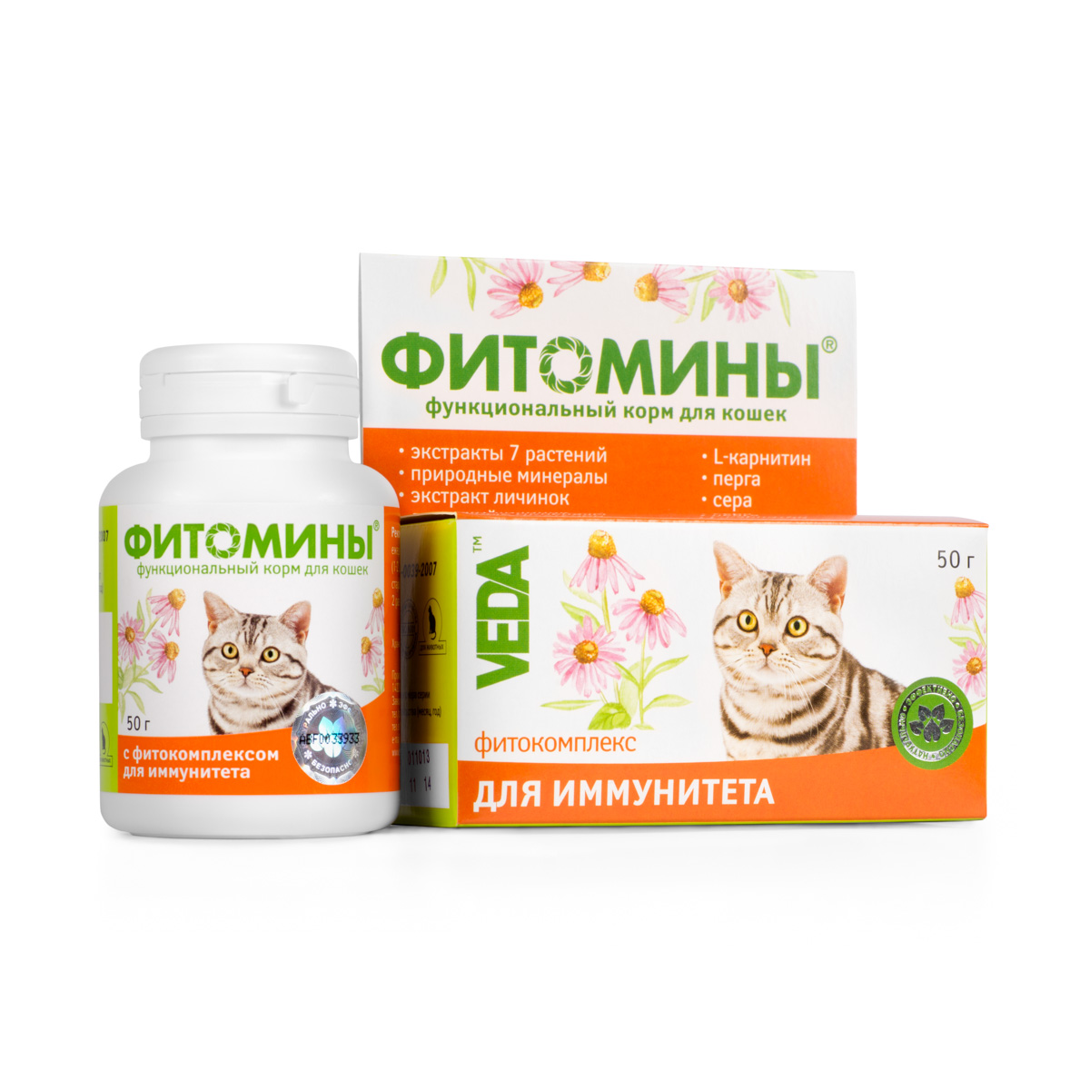 Корм для кошек VEDA Фитомины. Гематокэт, функциональный, с фитокомплексом, для иммунитета, 50 г0120710Корм функциональный для кошек VEDA Фитомины. Гематокэт с фитокомплексом для иммунитета повышает сопротивляемость организма, мобилизуя иммунную систему, ускоряет восстановительные процессы.Рекомендуется включать в рацион при некорректной работе иммунитета:- ослабленным и истощенным животным, - для адаптации к стрессовым ситуациям, - при неблагоприятном воздействии окружающей среды.Состав: лактоза; крахмал; дрожжи пивные; фитокомплекс: корней и корневищ солодки, травы эхинацеи пурпурной, плодов шиповника, корней и корневищ девясила, травы череды, листьев крапивы двудомной, листьев подорожника большого; природный минеральный комплекс; паровая рыбная мука; экстракт личинок восковой моли, перги; стеарат кальция; L- карнитин; таурин; сера. В 100 г продукта содержится (не менее): углеводы - 90 г; жиры - 0,4 г; белки – 3,5 г; кальций - 600 мг; фосфор - 360 мг; железо - 15,0 мг; цинк - 4 мг; марганец - 0,1 мг; медь - 0,3 мг; L-карнитин - 0,5 г; таурин – 0,2 г; сера - 0,1 г.ц 0,1 мг, медь 0,3 мг, L-карнитин 0,5 г, таурин 0,2 г, сера 0,1 г.Энергетическая ценность в 100 г: 380 ккал.Товар сертифицирован.
