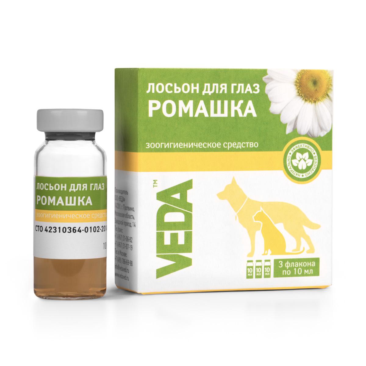 Лосьон для глаз VEDA Фитогигиена. Ромашка, для кошек и собак, 3 шт х 10 мл0120710Лосьон VEDA Фитогигиена. Ромашка применяют для гигиенической обработки глаз собак, кошек и других мелких домашних животных при наличии гнойных выделений, связанных с травмами, повреждениями конъюнктивы. Лосьон является отваром цветков ромашки, обладающей противовоспалительными, успокаивающими и бактерицидными свойствами. Оказывает отбеливающее действие на светлую и белую шерсть, не меняет цвет темной шерсти.Состав: вода очищенная; извлечение из растительного сырья, соответствующее названию лосьона: цветков ромашки.Товар сертифицирован.