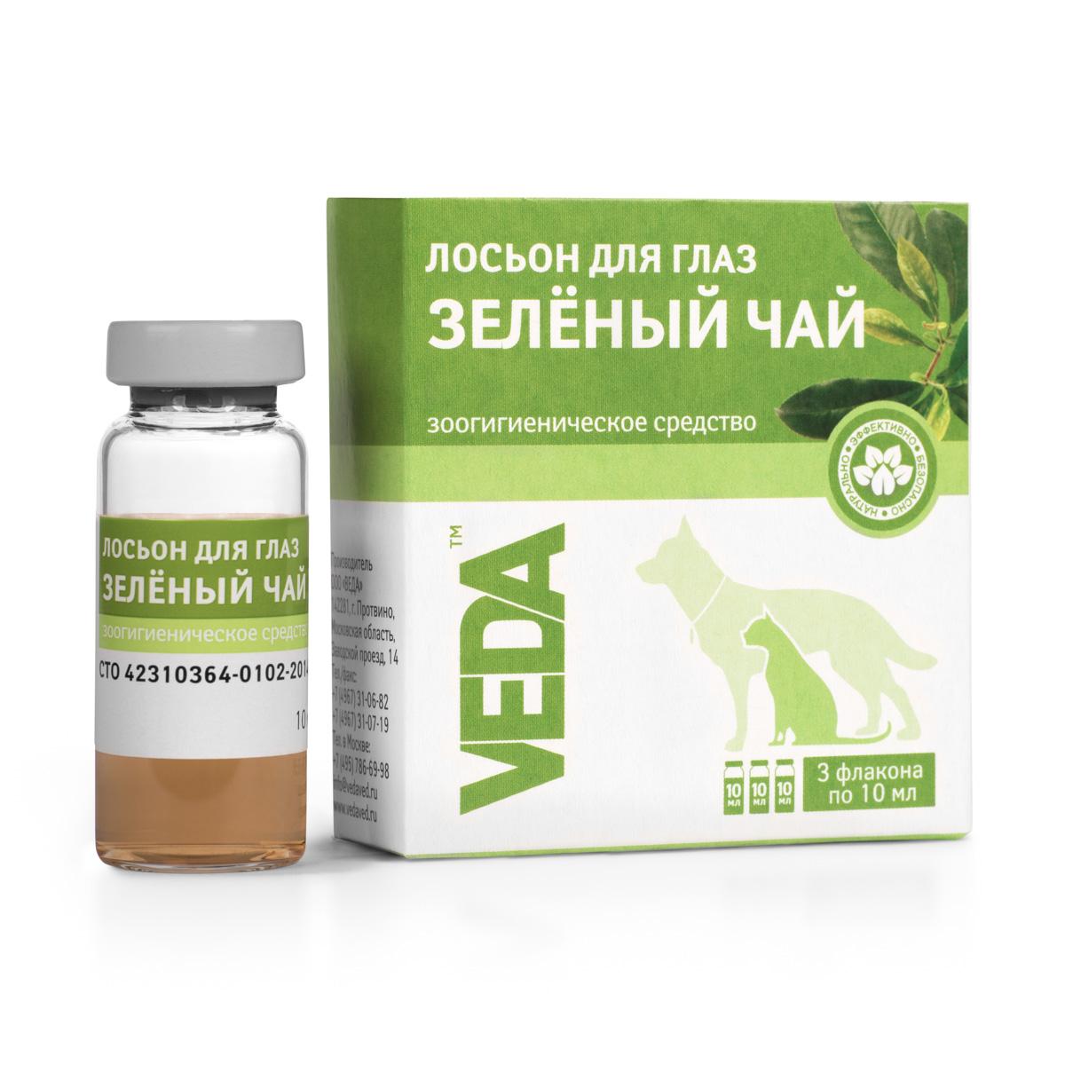 Лосьон для глаз VEDA Фитогигиена. Зеленый чай, для кошек и собак, 3 шт х 10 мл12171996Лосьон для глаз VEDA Фитогигиена. Зеленый чай применяют для гигиенической обработки глаз собак, кошек и других мелких домашних животных при предрасположенности слизистых к воспалениям, раздражениям, сухости. Лосьон является отваром листьев зелёного чая, обладающего антибактериальными, смягчающими и вяжущими свойствами. Очищает от выделений, снимает отёки и красноту глаз.Подходит для частого применения.Состав: вода очищенная; извлечение из растительного сырья, соответствующее названию лосьона: листьев зеленого чая.Товар сертифицирован.