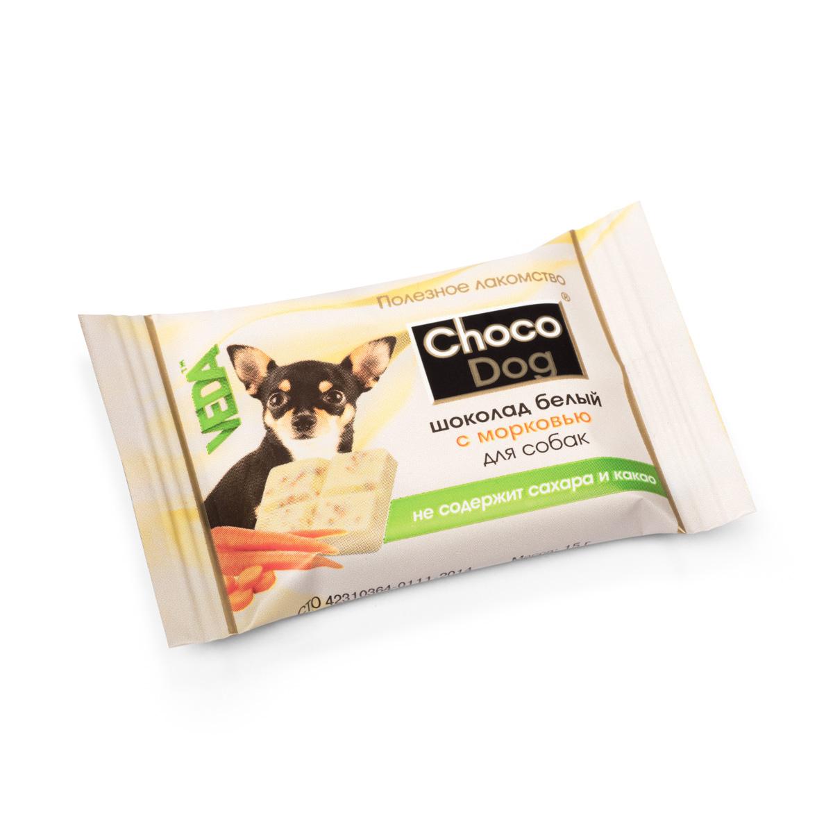 Лакомство для собак VEDA Choco Dog, белый шоколад с морковью, 15 г4605543006593Лакомство для собак VEDA Choco Dog представляет собой дополнительный функциональный корм для непродуктивных животных, предназначенный для использования в качестве лакомства с целью поощрения и дрессуры животных. Сладкое лакомство для собак, обогащённое полезным наполнителем.В состав лакомств серии Шоколад с полезным наполнителем введены натуральные ингредиенты, которые известны своим полезным действием на организм:- морковь способствует профилактике сердечных и глазных заболеваний;- инулин (пребиотик) поддерживает полезную микрофлору кишечника;- рис благодаря наличию витаминов группы В, витамина Е, ряда микроэлементов полезен для костей, сердца и сосудов.Состав: заменитель масла какао, лактоза, сухая молочная сыворотка, морковь сушеная, пивные дрожжи, лецитин, стевиозид, пищевой ароматизатор. Пищевая ценность в 100 г: белки 3,0 г, жиры 40 г, углеводы 55 г.Энергетическая ценность в 100 г: 580 ккал.Товар сертифицирован.