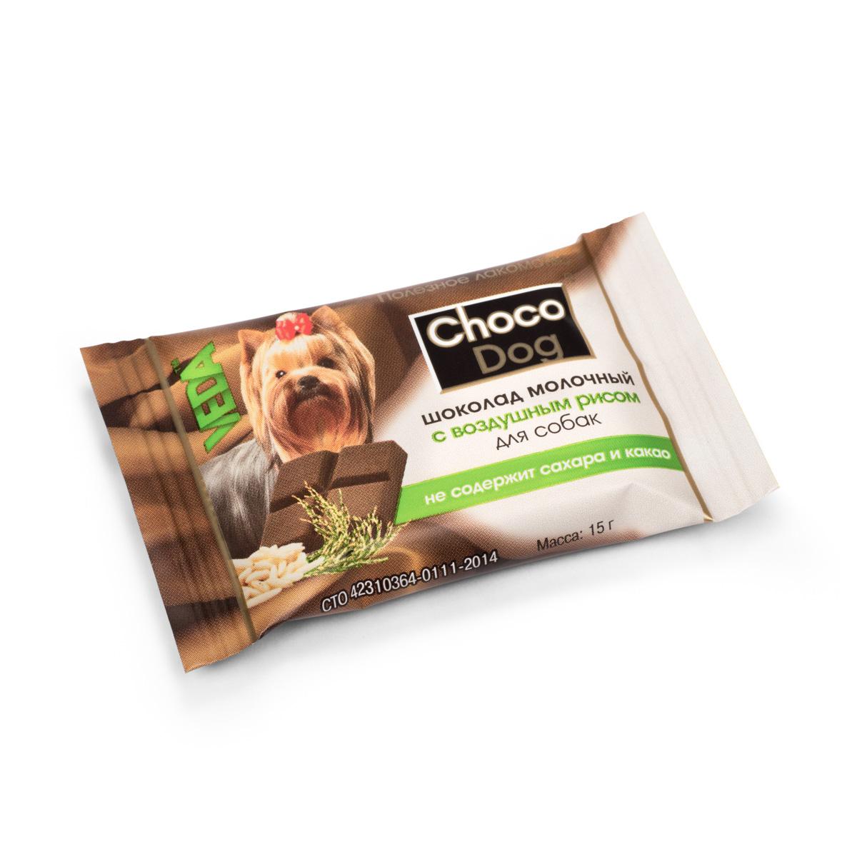 Лакомство для собак VEDA Choco Dog, молочный шоколад с воздушным рисом, 15 г4605543006616Лакомство для собак VEDA Choco Dog представляет собой дополнительный функциональный корм для непродуктивных животных в виде лакомства, предназначенный для использования в качестве лакомства с целью поощрения и дрессуры животных. Сладкое лакомство для собак, обогащённое полезным наполнителем.Рис, благодаря наличию витаминов группы В, витамина Е, ряда микроэлементов (калий, кальций, железо, цинк, магний), полезен для костей, сердца и сосудов. К тому же воздушный рис приятно похрустывает.Состав: заменитель масла какао, лактоза, сухая молочная сыворотка, порошок плодов рожкового дерева, рис воздушный, пивные дрожжи, лецитин, стевиозид, пищевой ароматизатор. Пищевая ценность в 100 г: белки 3,0 г, жиры 40 г, углеводы 55 г.Энергетическая ценность в 100 г: 570 ккал.Товар сертифицирован.