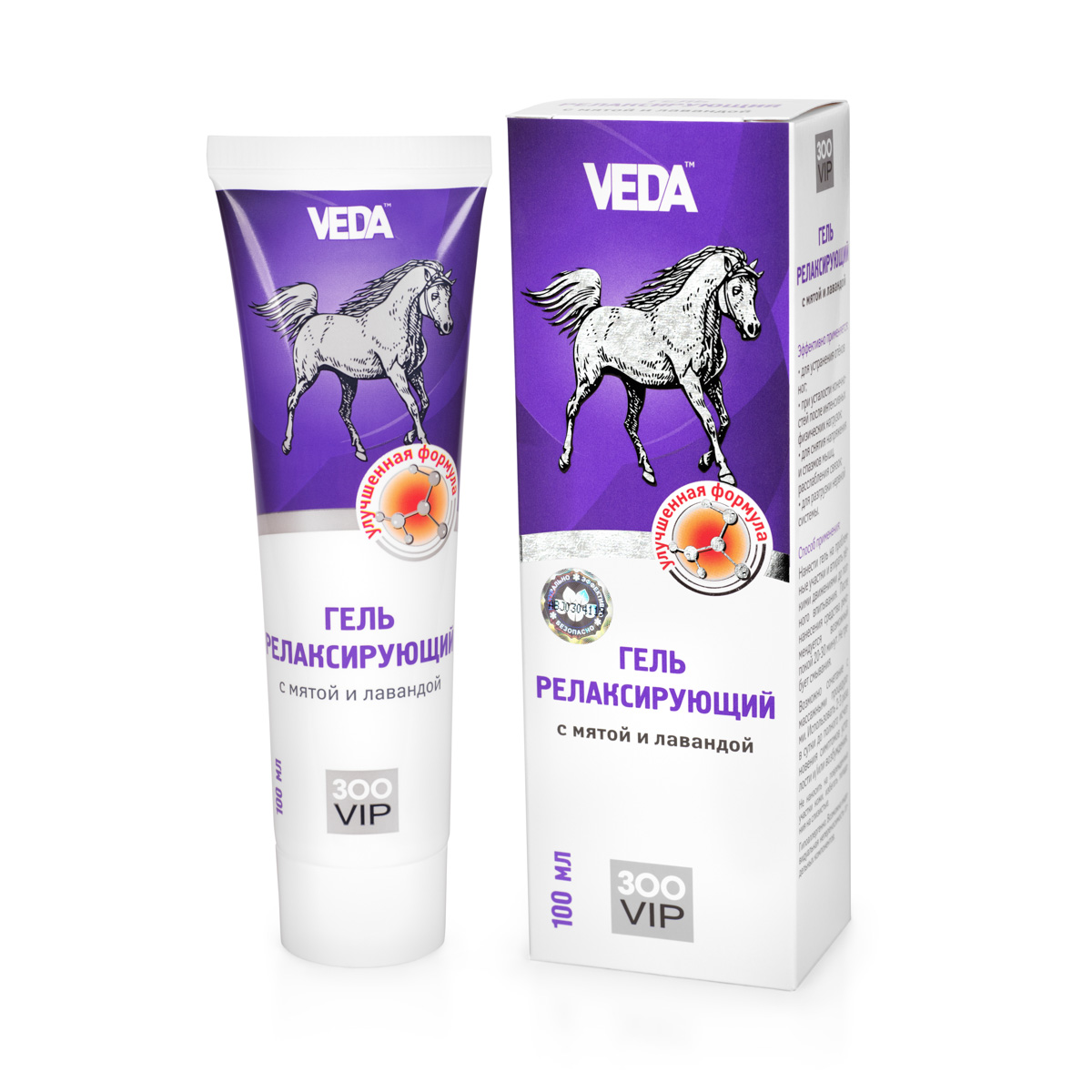 Гель для лошадей VEDA ЗооVip, релаксирующий, с мятой и лавандой, 100 мл12171996Гель для лошадей VEDA ЗооVip приносит мгновенное облегчение при уходе за конечностями благодаря специальным комплексам, оказывающим заметный эффект по 3 направлениям: расслабление, снятие отёков, разгрузка нервной системы.Охлаждающий комплекс действует немедленно после нанесения, снижая температуру кожи и снимая ощущение тяжести и усталости в ногах.Фитокомплекс донника, арники и плодов конского каштана способствует укреплению стенок капилляров, обеспечивает улучшение венозного кровообращения, эффективно устраняет отёчность.Лаванда оказывает антистрессовое воздействие, устраняет эмоциональное напряжение.Состав: вода очищенная; глицерин; натуральный ментол; флокаре ЕТ58; камфора; лаванды масло эфирное; фитокомплекс: плодов каштана, травы донника, цветков арники, прополиса; мяты масло эфирное; консервант.Товар сертифицирован.