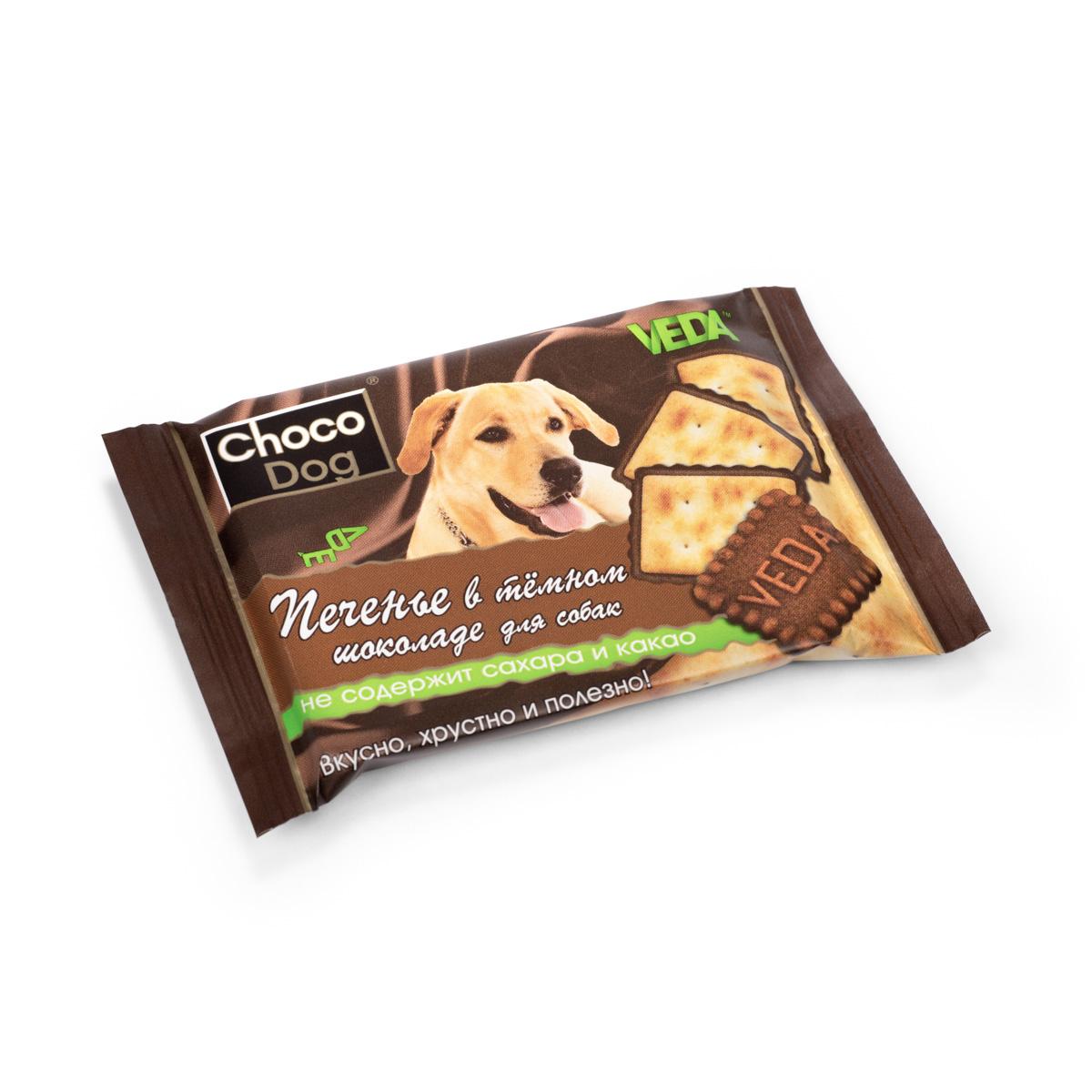 Лакомство для собак VEDA Choco Dog, печенье в темном шоколаде, 14 шт х 30 г721Лакомствоа VEDA Choco Dog содержит натуральные ингредиенты, богатые биологически активными веществами, витаминами, макро и микроэлементами.В состав темного шоколада входит альбумин, который содержит специально подготовленное железо, полностью усваиваемое организмом. И шоколад, и печенье разработаны с учетом физиологических особенностей собак, поэтому не содержат сахар и какао.В упаковке 14 штук по 30 грамм.Состав шоколада: заменитель масла какао, лактоза, сухая молочная сыворотка, порошок рожкового дерева, лецитин, альбумин черный пищевой, стевиозид, пищевой ароматизатор.Состав печенья: мука пшеничная хлебопекарная 1 сорта, вода питьевая, дрожжи хлебопекарные, соль, разрыхлитель (натрий двууглекислый), регулятор кислотности (кислота молочная).Пищевая ценность в 100 г: белки - 5,0 г, жиры - 30 г, углеводы - 55 г.Энергетическая ценность в 100 г: 505 ккал.Товар сертифицирован.