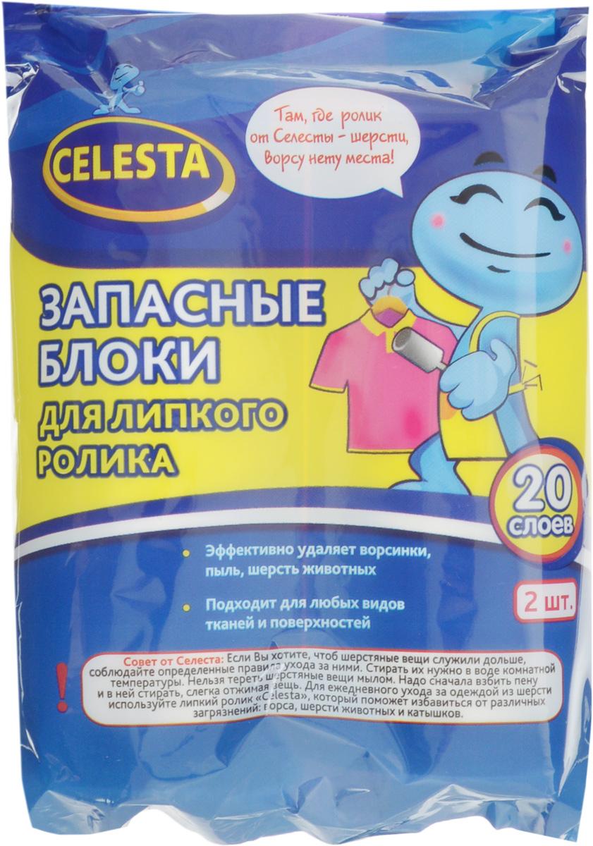Запасные блоки для чистки одежды Celesta, 20 слоев, 2 шт98299571Запасные блоки Celesta предназначены для изделий из всех видов тканей. Применяются для удаления пыли, ворсинок, шерсти животных. Удобны в использовании. Слои легко отделяются.Материал: бумага, полипропилен. Количество слоев: 20. Ширина ролика: 10 см. Комплектация: 2 шт.
