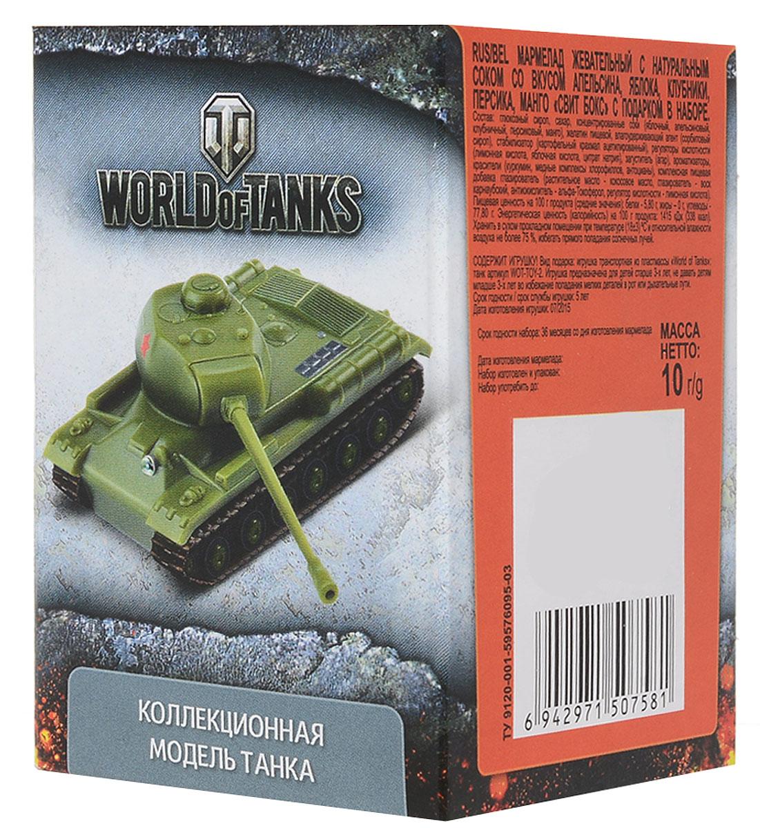 Свитбокс World of Tanks мармелад с игрушкой, 10 гFF-1-26Любишь играть в World of Tanks? Познакомься с нашей коллекцией моделей танков времен ВОВ. Собери все 8 игрушек! Устрой свою маленькую битву!В коллекции 4 советских и 4 немецких машины. Тяжелые и средние танки, а также противотанковые САУ. Модели максимально реалистичны, несмотря на маленькие размеры. Игрушки сборные и очень мобильные!SWEET BOX– коробочка со сладостями и игрушкой. Свитбоксы популярны среди детей и взрослых, коллекционирующих игрушки. Персонажи коллекций открывают удивительные миры, вовлекают в игру, дарят незабываемые впечатления. Это любимые игрушки!Уважаемые клиенты! Обращаем ваше внимание, что полный перечень состава продукта представлен на дополнительном изображении.
