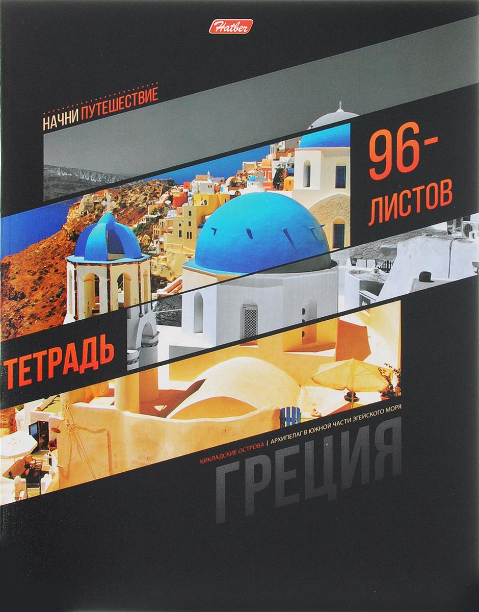 Hatber Тетрадь Греция 96 листов в клетку72523WDТетрадь Hatber Греция отлично подойдет для старших школьников, студентов и офисных работников.Обложка, выполненная из плотного картона, позволит сохранить тетрадь в аккуратном состоянии на протяжении всего времени использования. Лицевая сторона оформлена изображением Кикладских островов.Внутренний блок тетради, соединенный двумя металлическими скрепками, состоит из 96 листов белой бумаги. Стандартная линовка в клетку голубого цвета дополнена полями.