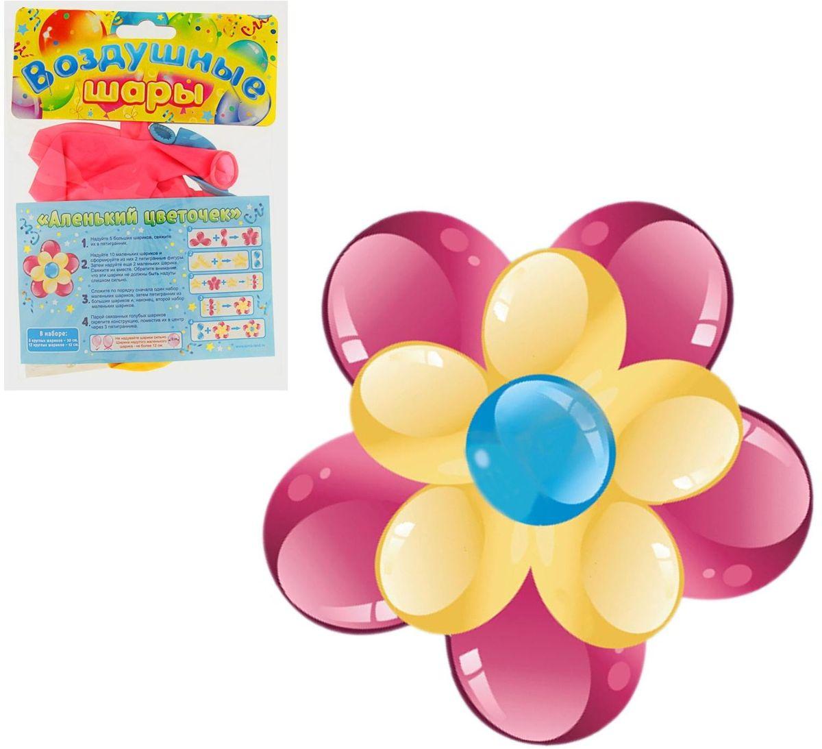 Страна Карнавалия Набор воздушных шаров Обьемный цветок 17 шт
