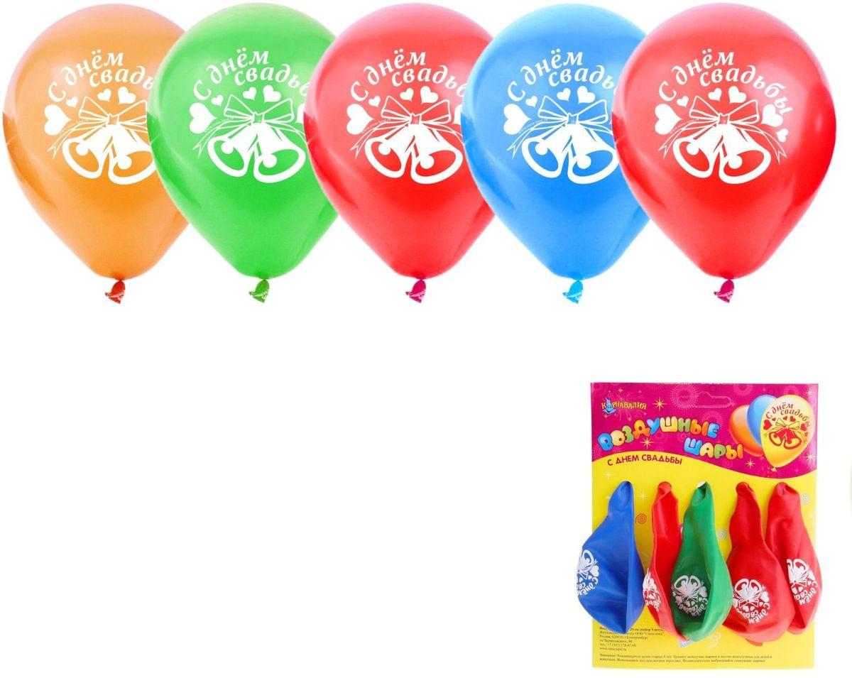 Страна Карнавалия Воздушный шар С Днем Свадьбы 10
