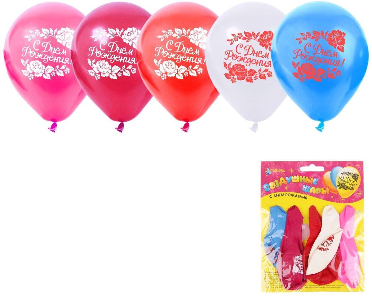 Страна Карнавалия Шар латекс С Днем Рождения Цветы 5 шт 10 МИКС