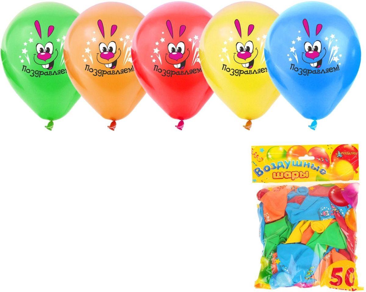 Страна Карнавалия Шар латекс Поздравляем Заяц 50 шт 12 - Воздушные шарики