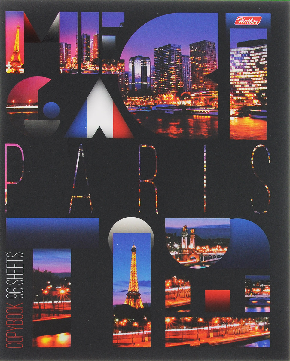 Hatber Тетрадь Paris 96 листов в клетку96Т5вмВ1_14764_ParisСерия тетрадей Megacity - образец сверхпопулярной городской тематики, который претендует если не на статус вечной, то, как минимум, проверенной временем. Яркие фотографии самых известных городов мира смотрятся поистине красиво и пользуются огромной популярностью среди молодежи и заядлых путешественников.Тетрадь Hatber Paris подойдет школьнику, студенту или для различных записей.Обложка тетради выполнена из плотного картона, что позволит сохранить тетрадь в аккуратном состоянии на протяжении всего времени использования. Лицевая сторона тетради украшена фотографиями достопримечательностей Парижа.Внутренний блок тетради, соединенный двумя металлическими скрепками, состоит из 96 листов белой бумаги. Стандартная линовка в клетку голубого цвета дополнена полями.