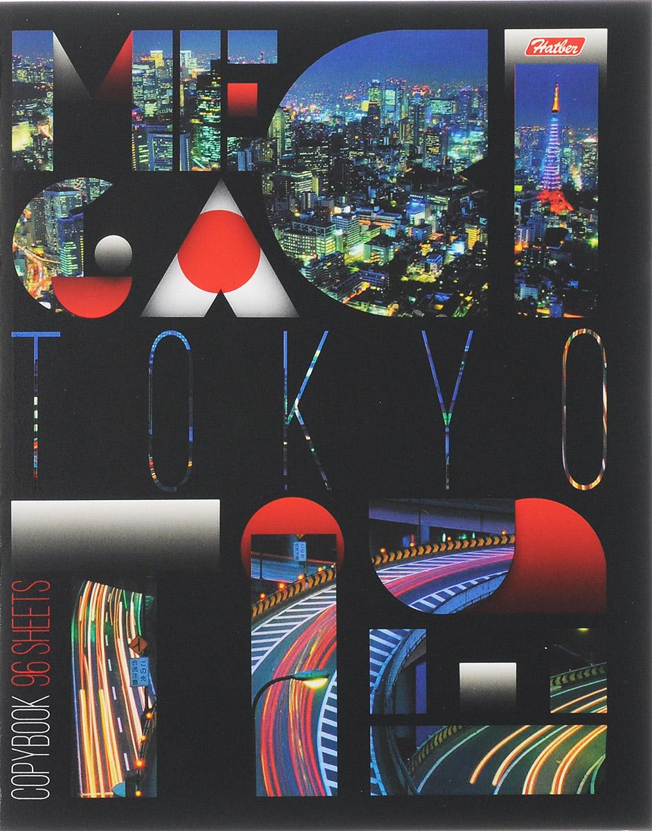Hatber Тетрадь Tokyo 96 листов в клетку72523WDСерия тетрадей Megacity - образец сверхпопулярной городской тематики, который претендует если не на статус вечной, то, как минимум, проверенной временем. Яркие фотографии самых известных городов мира смотрятся поистине красиво и пользуются огромной популярностью среди молодежи и заядлых путешественников.Тетрадь Hatber Tokyo подойдет школьнику, студенту или для различных записей.Обложка тетради выполнена из плотного картона, что позволит сохранить тетрадь в аккуратном состоянии на протяжении всего времени использования. Лицевая сторона тетради украшена фотографиями достопримечательностей Токио.Внутренний блок тетради, соединенный двумя металлическими скрепками, состоит из 96 листов белой бумаги. Стандартная линовка в клетку голубого цвета дополнена полями.
