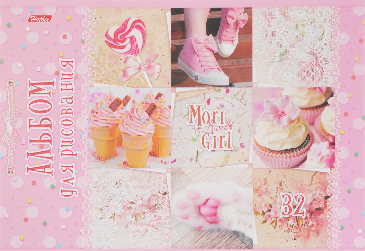 Hatber Альбом для рисования Sweet Mori Girl 32 листа 145492010440Альбом для рисования Hatber Sweet Mori Girl порадует маленькую художницу и вдохновит ее на творчество. Альбом изготовлен из белоснежной бумаги с яркой обложкой из плотного картона, оформленной милыми картинками и блестками.Внутренний блок альбома, соединенный двумя металлическими скрепками, состоит из 32 листов. Высокое качество бумаги позволяет рисовать в альбоме карандашами, фломастерами, акварельными и гуашевыми красками.