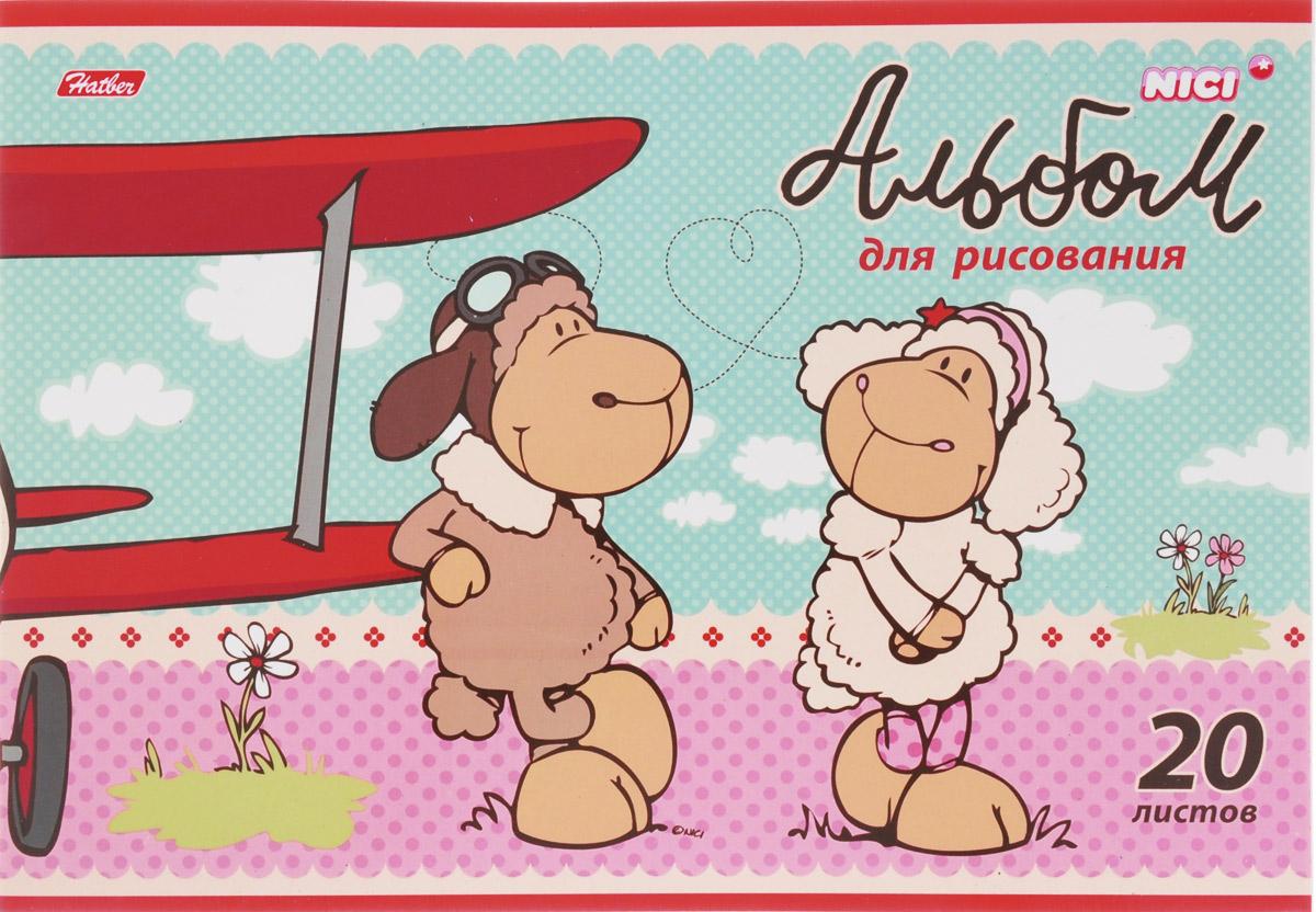 Hatber Альбом для рисования Милые овечки 20 листов 152740703415Альбом для рисования Hatber Милые овечки будет вдохновлять ребенка на творческий процесс.Альбом изготовлен из белоснежной бумаги с яркой обложкой из плотного картона, оформленной изображением двух овечек. Внутренний блок альбома состоит из 20 листов бумаги, скрепленных двумя металлическими скрепками.Высокое качество бумаги позволяет рисовать в альбоме карандашами, фломастерами, акварельными и гуашевыми красками. Во время рисования совершенствуются ассоциативное, аналитическое и творческое мышления. Занимаясь изобразительным творчеством, малыш тренирует мелкую моторику рук, становится более усидчивым и спокойным.
