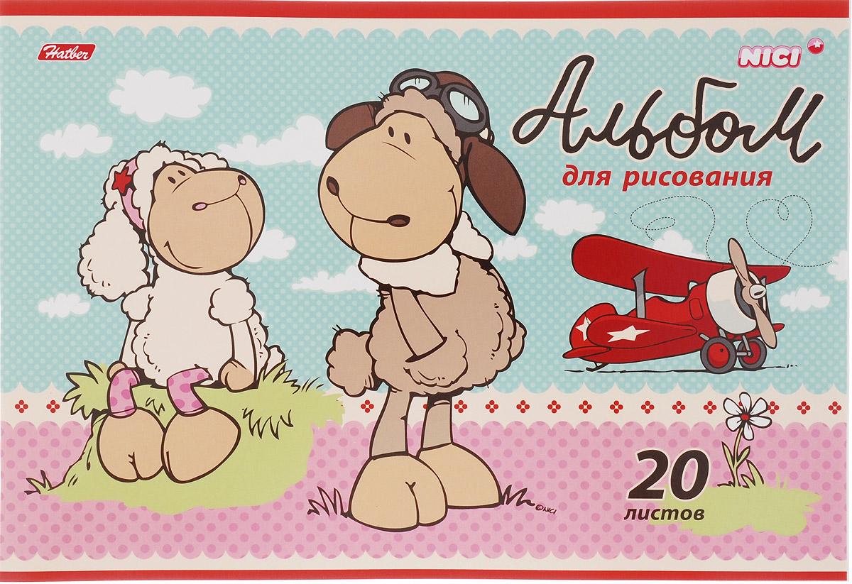 Hatber Альбом для рисования Милые овечки 20 листов 1527220А4В_15272Альбом для рисования Hatber Милые овечки будет вдохновлять ребенка на творческий процесс.Альбом изготовлен из белоснежной бумаги с яркой обложкой из плотного картона, оформленной изображением двух овечек. Внутренний блок альбома состоит из 20 листов бумаги, скрепленных двумя металлическими скрепками.Высокое качество бумаги позволяет рисовать в альбоме карандашами, фломастерами, акварельными и гуашевыми красками. Во время рисования совершенствуются ассоциативное, аналитическое и творческое мышления. Занимаясь изобразительным творчеством, малыш тренирует мелкую моторику рук, становится более усидчивым и спокойным.