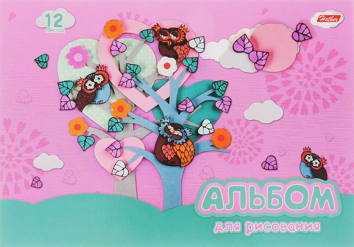 Hatber Альбом для рисования Совушки 12 листов цвет розовый бирюзовый12А4В_14777Альбом для рисования Hatber Совушки будет вдохновлять ребенка на творческий процесс.Альбом изготовлен из белоснежной бумаги с яркой обложкой из плотного картона, оформленной изображением милых сов. Внутренний блок альбома состоит из 12 листов бумаги. Способ крепления - скрепки.Высокое качество бумаги позволяет рисовать в альбоме карандашами, фломастерами, акварельными и гуашевыми красками. Занимаясь изобразительным творчеством, малыш тренирует мелкую моторику рук, становится более усидчивым и спокойным.