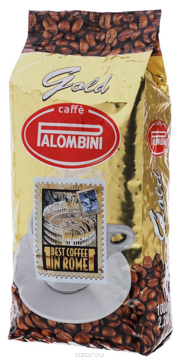 Palombini Gold кофе в зернах, 1 кг0120710Натуральный жареный кофе в зернах Palombini Gold, высшего сорта. Смесь лучших, тщательно отобранныхсортов Арабики и Робусты придаёт «ПаломбиниГолд» богатый аромат и мягкий вкус. Рекомендуется для приготовления: эспрессо и капучино. Смесь содержит 85% арабики и 15% робусты.