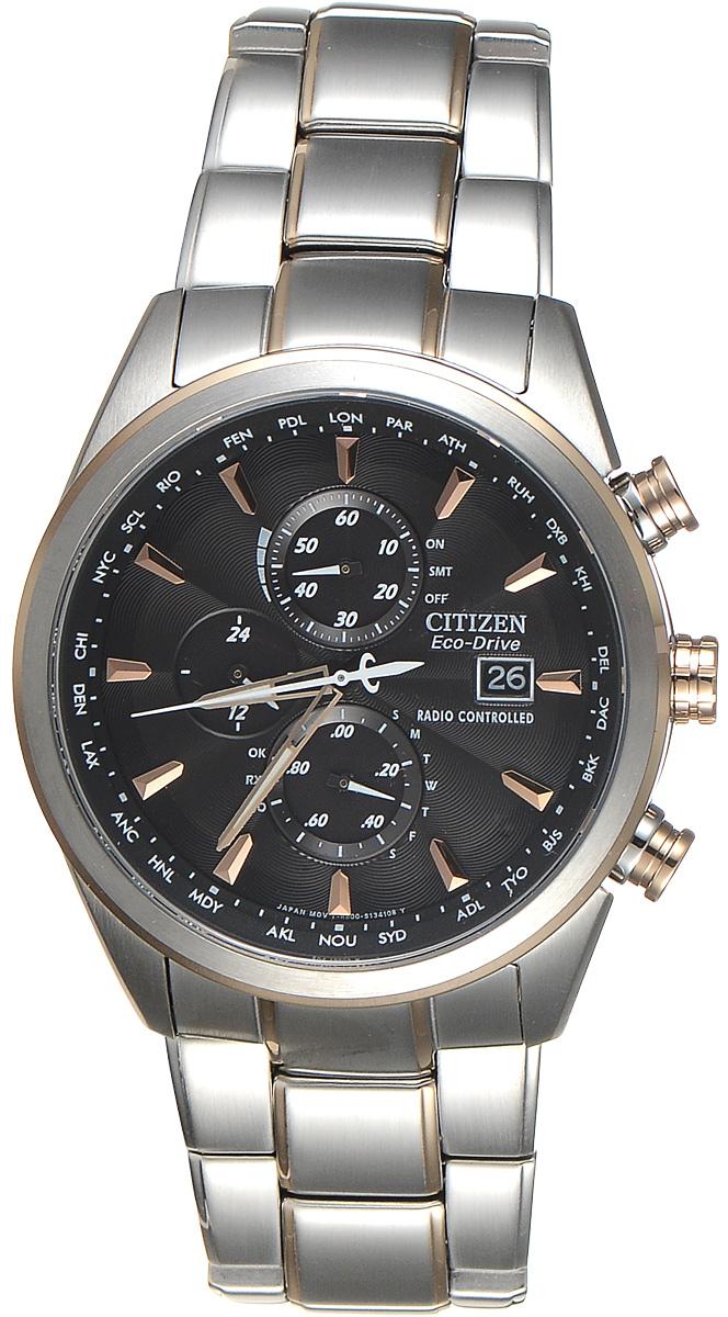 Часы наручные мужские Citizen Eco-Drive, цвет: серый, стальной. AT8017-59EBM8434-58AEСтильные многофункциональные мужские часы Citizen Eco-Drive выполнены из нержавеющей стали. Циферблат изделия оформлен символикой бренда.Часы оснащены функцией корректировки времени по радиосигналу, функцией отображения времени в формате 12/24 и секундомером. Данные часы позволят посмотреть значение времени и даты в различных городах мира. Корпус часов обладает степенью влагозащиты 20 bar, а также оснащен антибликовым сапфировым стеклом. Циферблат дополнен индикатором числа, индикатором включения\выключения летнего времени, индикатором калибровки, индикатором города, индикатором дня недели и индикатором уровня заряда аккумулятора. Элегантный браслет, идеально дополняющий корпус изделия, оснащен застежкой-клипсой, которая позволит максимально комфортно снимать и надевать часы.Современная технология Eco-Drive позволяет заряжать аккумулятор изделия с помощью любого естественного или искусственного источника света.Часы поставляются в фирменной упаковке.Часы Citizen Eco-Drive подчеркнут мужской характер и отменное чувство стиля у их обладателя.