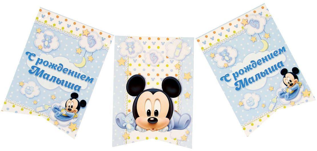 Disney Гирлянда детская вымпел С рождением малыша Микки Маус -  Гирлянды и подвески