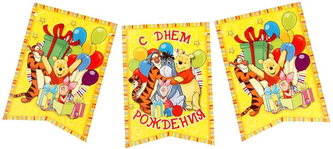 Disney Гирлянда детская вымпел С Днем Рождения Медвежонок Винни и его друзья