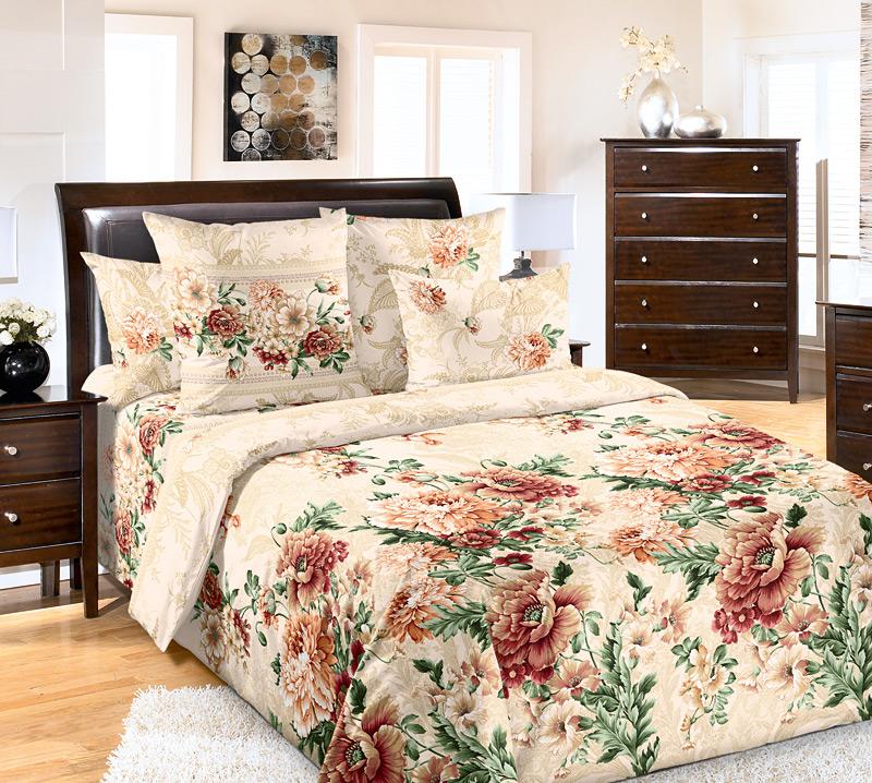 Комплект белья Primavera Парадиз, евро, наволочки 70x7086829Комплект постельного белья Primavera Парадиз является экологически безопасным для всей семьи, так как выполнен из высококачественного перкаля. Комплект состоит из одного пододеяльника, простыни и двух наволочек. Постельное белье оформлено ярким цветочным рисунком и имеет изысканный внешний вид. Перкаль представляет собой очень прочную ткань высочайшего качества, которую производят из чесаного хлопка. Перкаль обладает матовой, слегка бархатистой поверхностью. Несмотря на высокую прочность и плотность, перкаль - мягкий и нежный материал. Приобретая комплект постельного белья Primavera Парадиз, вы можете быть уверенны в том, что покупка доставит вам и вашим близким удовольствие и подарит максимальный комфорт.