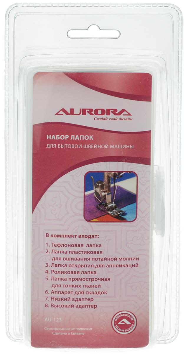 Набор лапок для швейной машины Aurora, 8 штFTH 33Набор Aurora включает в себя 8 разных видов лапок для швейной машины: - тефлоновая лапка; - лапка пластиковая для вшивания потайной молнии; - лапка открытая для аппликаций; - роликовая лапка; - лапка прямострочная для тонких тканей; - аппарат для складок; - низкий адаптер; - высокий адаптер. Набор подходит для большинства современных бытовых швейных машин. Инструкция по использованию и футляр для хранения прилагаются в комплекте.Уважаемые клиенты! Обращаем ваше внимание на возможные изменения в дизайне упаковки. Качественные характеристики товара остаются неизменными. Поставка осуществляется в зависимости от наличия на складе.