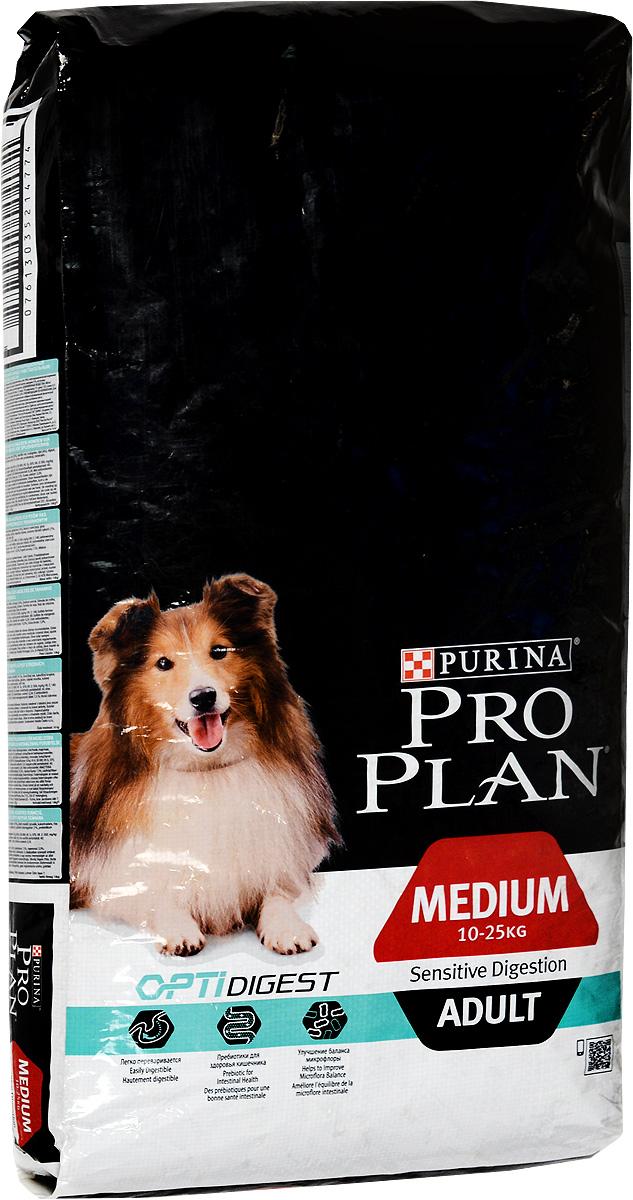 Корм сухой Pro Plan Adult Sensitive для собак с чувствительным пищеварением, с ягненком и рисом, 14 кг0120710Правильное функционирование пищеварительной системы имеет важное значение для получения питательных веществ, необходимых вашей собаке. Разработанный ветеринарами и диетологами корм Pro Plan Adult Sensitive с комплексом Optidigestповышает здоровье пищеварительной системы собак, испытывающих дискомфорт в желудочно-кишечном тракте. Клинически доказано: Optidigest содержит отобранный источник пребиотиков для улучшения баланса микрофлоры кишечника и качества стула.Товар сертифицирован.
