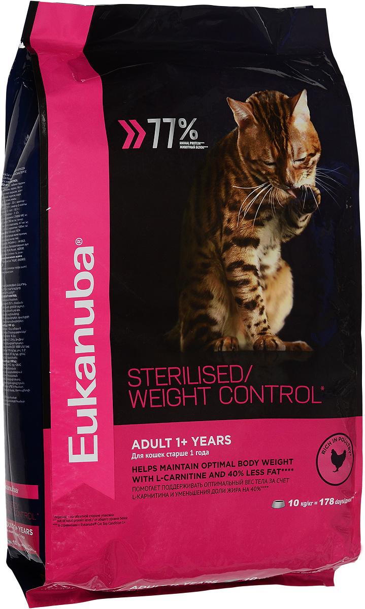 Корм сухой Eukanuba EUK Cat для взрослых и стерилизованных кошек с избыточным весом, 10 кг0120710Полнорационный сухой корм Eukanuba EUK Cat предназначен для взрослых стерилизованных кошек и кошек с избыточным весом старше 1 года. Помогает поддерживать оптимальный вес тела за счет L-карнитина и уменьшения доли жира. 100% сбалансированный корм, поддерживает здоровье кошки по шести ключевым признакам и обеспечивает отличную физическую форму: Особенности корма:1. Надежная защита: способствует поддержанию иммунной системы за счет антиоксидантов. 2. Оптимальное пищеварение: способствует поддержанию здоровой кишечной микрофлоры за счет пребиотиков и клетчатки.3. Здоровье мочевыводящей системы: разработан специально для поддержания здоровья мочевыводящих путей.4. Сильные мышцы: белки животного происхождения способствуют росту и сохранению мышечной массы. Содержит 77% животного белка (от общего уровня белка).5. Здоровье кожи и шерсти: способствует сохранению здоровья кожи и блестящей шерсти, благодаря рыбьему жиру и оптимальному соотношению омега-6 и омега-3 жирных кислот.6. Здоровые зубы: поддерживает здоровье зубов.Состав: белки животного происхождения (домашняя птица 35 %, источник натурального таурина), пшеница, ячмень, пшеничная мука, жир животный, рис, сухое цельное яйцо, гидролизированный животный белок, пульпа сахарной свеклы, минералы, высушенные пивные дрожжи, фрукто-олиго-сахариды, рыбий жир.Пищевая ценность (100 г): белки 33 г, жиры 13 г, омега-6 жирные кислоты 2,07 г, омега-3 жирные кислоты 0,33 г, влажность 8 г, зола 8,3 г, клетчатка 1,8 г, кальций 1,34 г, фосфор 1,12 г, магний 0,1 г.Добавленные вещества: витамин A 21000 МЕ/кг, витамин D3 1000 МЕ/кг, витамин E 260 мг/кг, железо 176 мг/кг, йод 3,2 мг/кг, медь 15 мг/кг, марганец 67 мг/кг, цинк 178 мг/кг, селен 0,41 мг/кг, L-карнитин 100мг/кг.Энергетическая ценность (в 100 г): 376 Ккал.Товар сертифицирован.