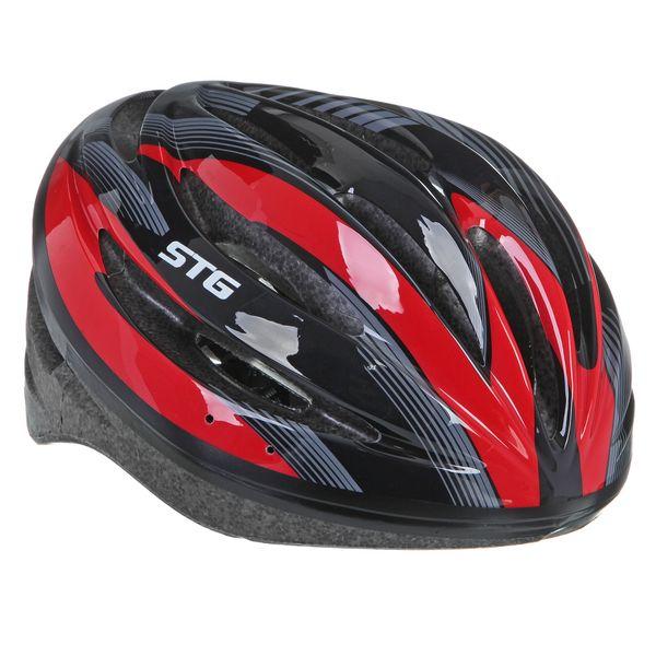 Шлем велосипедный STG HB13-A, цвет: черный. Размер L. Х66758Z90 blackВелошлем STG - необходимый аксессуар каждого велосипедиста, предназначенный для защиты головы во время катания. Специальные отверстия обеспечивают оптимальную вентиляцию головы. Легкая и технологичная конструкция Out-mold гарантирует безопасность райдеров, катающихся, как в городе, так и по пересеченной местности. Велошлем STG с удобной подкладкой и застежкой, которая комфортно фиксирует шлем на голове велосипедиста - это отличный выбор для ежедневных активных поездок или безопасных прогулок по выходным.