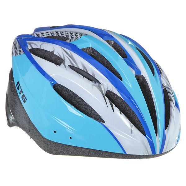Шлем велосипедный STG MB20-2, цвет: голубой. Размер M. Х66761Z90 blackВелошлем STG - необходимый аксессуар каждого велосипедиста, предназначенный для защиты головы во время катания. Специальные отверстия обеспечивают оптимальную вентиляцию головы. Легкая и технологичная конструкция Out-mold гарантирует безопасность райдеров, катающихся, как в городе, так и по пересеченной местности. Велошлем STG с удобной подкладкой и застежкой, которая комфортно фиксирует шлем на голове велосипедиста - это отличный выбор для ежедневных активных поездок или безопасных прогулок по выходным.