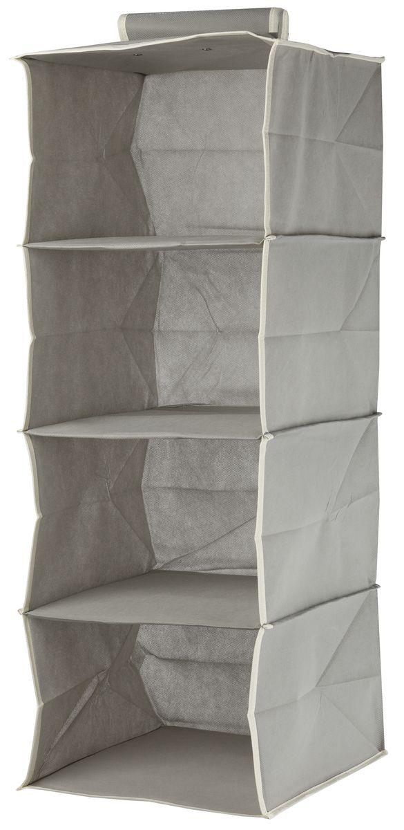 Кофр подвесной White Fox Standart, 4 полки, цвет: серый, 30 х 30 х 84 смCLP446Коллекция Standart от White Fox изготовлена из нетканного полотна, наиболее популярного среди товаров для хранения вещей. В коллекции представлены самые популярные вещи: подвесные кофры, короба с крышками и без, мягкие чехлы для вещей, чехлы для костюмов. Все изделия упакованы в компактную упаковку, которая имеет подвес. Короба складываются.