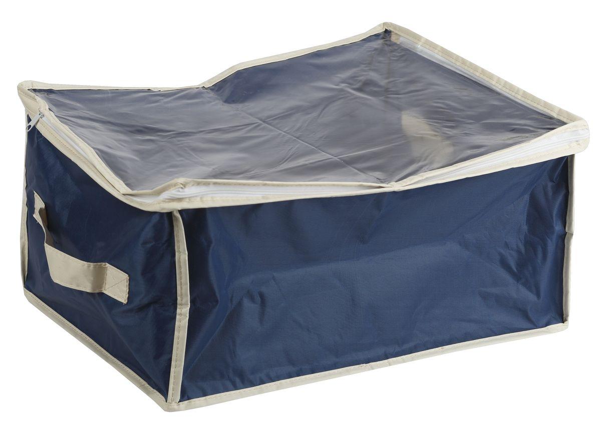 Чехол для хранения вещей White Fox Comfort, цвет: синий, 20 х 30 х 40 см