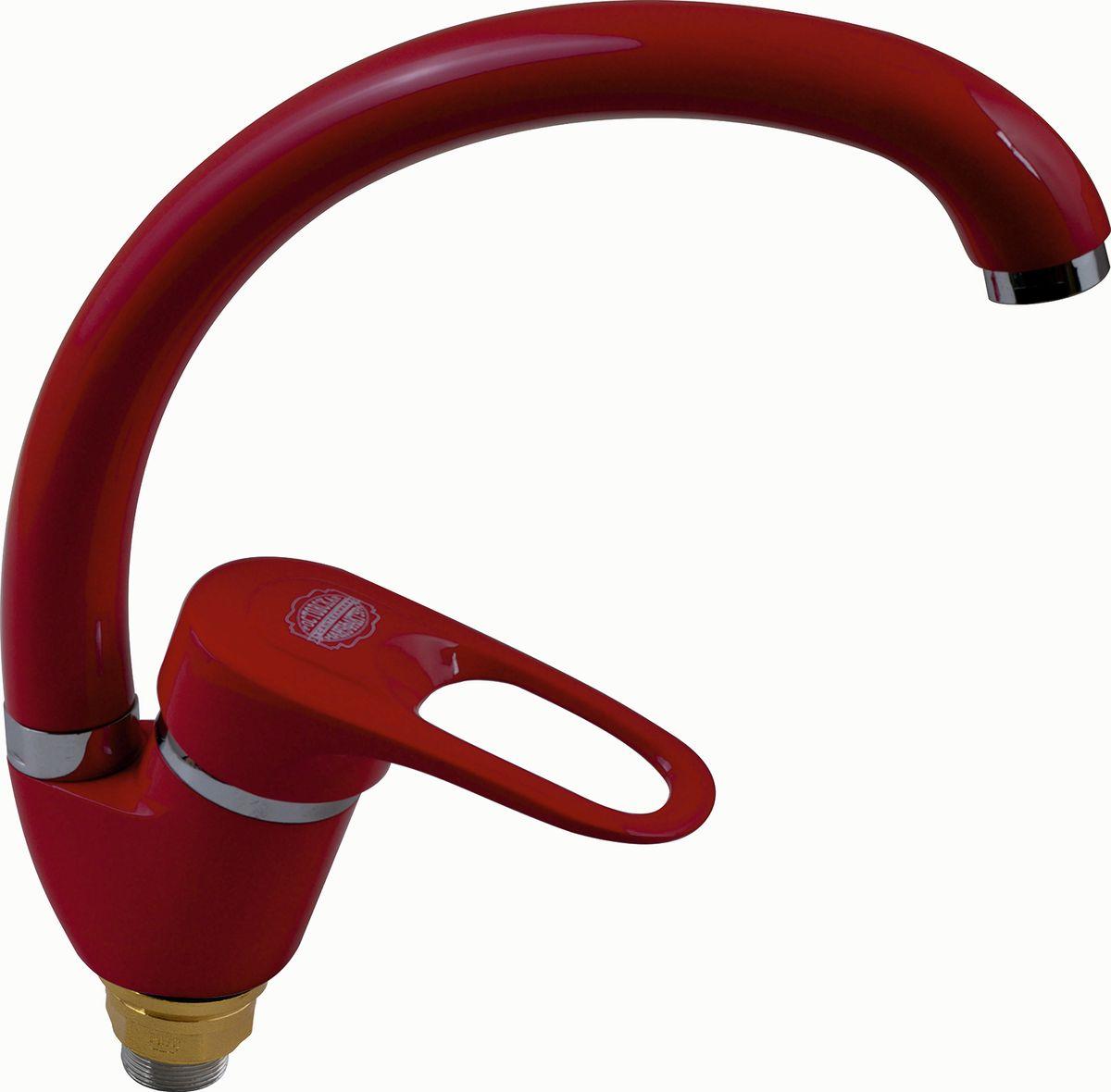 Смеситель для кухни РМС, с высоким поворотным изливом. SL77R-011F. Цвет: красныйSL120-004-15Смеситель для кухни с высоким изливом. Картридж:керамический 40мм. Крепление: гайка. Аэратор: пластиковый. Цвет покрытия корпуса: красный. В комплекте: гибкая подводка Особенности:- Крепление на гайке- Керамич.картридж 40мм- Аэратор пластиковый- Гибкая подводка
