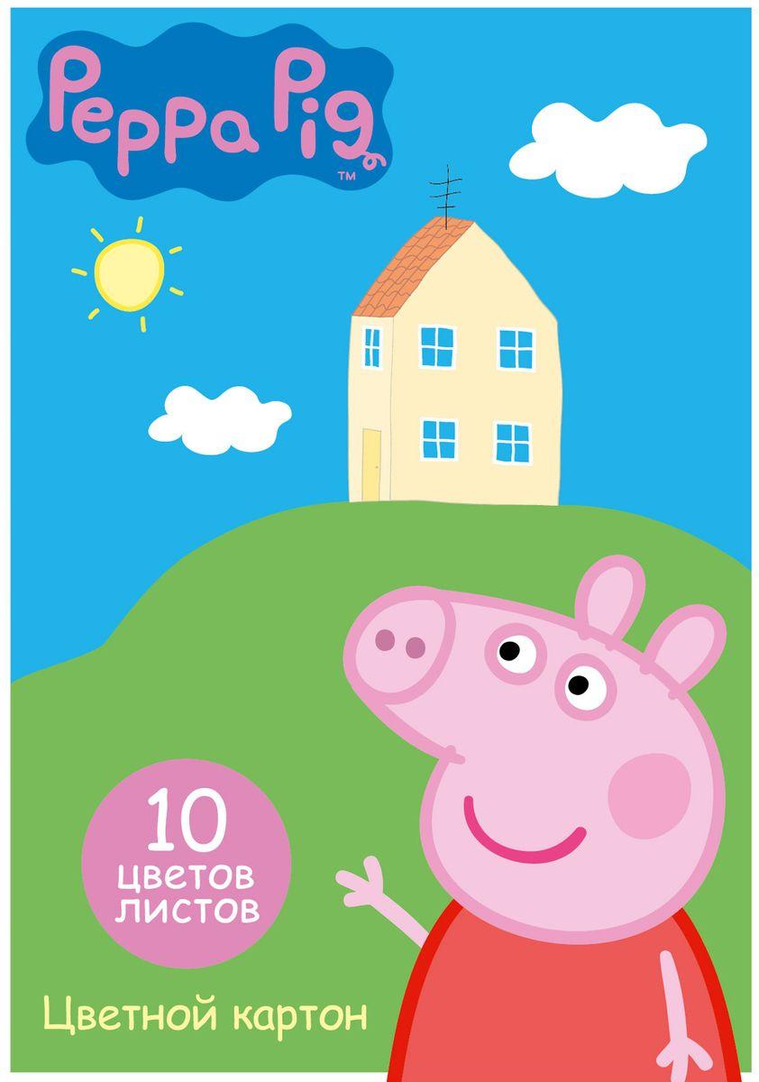 Peppa Pig Цветной картон Свинка Пеппа 10 листов12А4В_15146Цветной картон Peppa Pig Свинка Пеппа формата А4 идеально подходит для детского творчества. Вупаковке 10 листов мелованного картона: желтый, оранжевый, красный, синий, зеленый, фиолетовый, коричневый, черный, золотой, серебристый. Листы упакованы в папку из мелованного картона с глянцевым лаком, оформленную изображением Свинки Пеппы.Большой выбор ярких, насыщенных цветов расширит возможности для создания аппликаций, поделок и открыток.