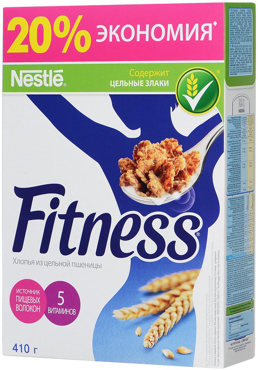 Nestle Fitness Хлопья из цельной пшеницы готовый завтрак, 410 г0120710Nestle Fitness Хлопья из цельной пшеницы - идеальный вариант готового завтрака для современной женщины: легкий, вкусный и полезный. В одной порции (30 г) хлопьев Fitness содержится: - 16,1 г цельного зерна пшеницы, которое является важной частью сбалансированного рациона; - клетчатка; - минимум жиров (всего 0,7 г); - витамины и минералы, включая кальций и железо.Хлопья Nestle Fitness сделают каждый ваш завтрак не только полезным, но и по-настоящему вкусным.
