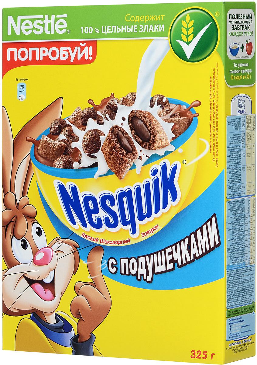 Nestle Nesquik Шоколадные шарики и подушечки готовый завтрак, 325 г готовый завтрак nestle nesquik шарики с шоколадом