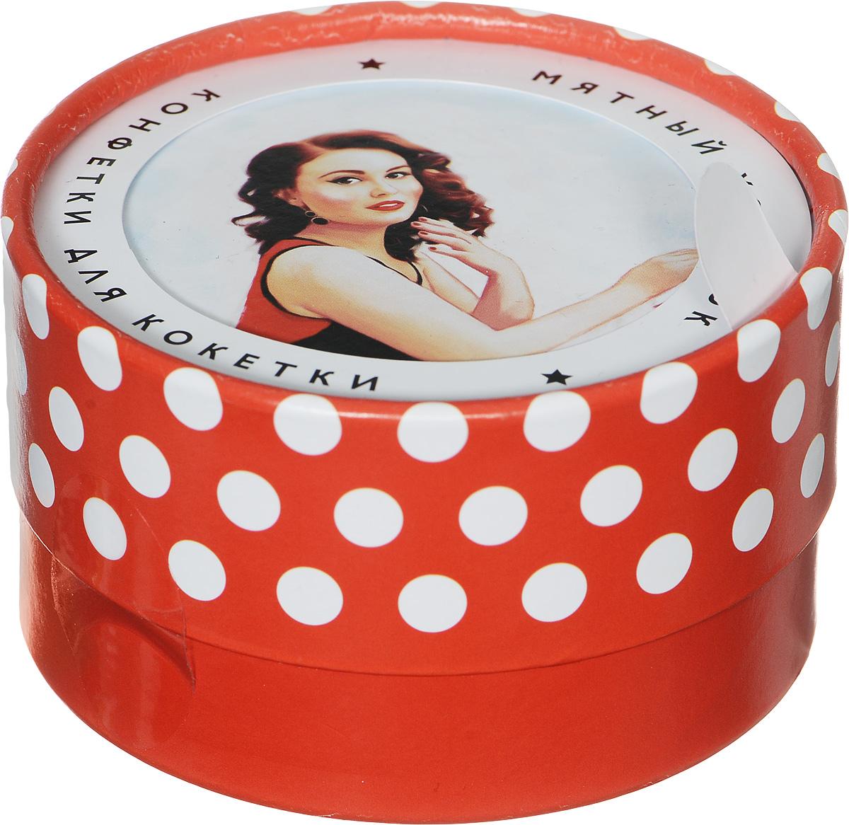 Вкусная помощь Для кокетки конфеты, 90 г4680016273078Стиль пин-ап понравится ярким, веселым и сексуальным красавицам. Красивая красная коробочка с принтом в белый горох вызывает желание использовать ее для хранения мелочей. Внутри коробочки - освежающее драже-холодок, которое не оставит равнодушной ни одну любительницу сладкого, а также приятное послание. Отличный подарок для модных девушек.